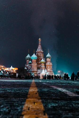 Biseri Rusije